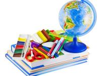 Товары для учебы и офиса: глобус