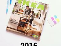 Икея76 каталог товаров