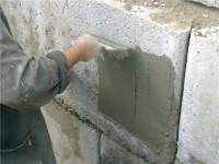Первичная и вторичная гидроизоляция бетона