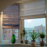 Идея дизайна штор для кухни 2