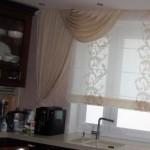 Идея дизайна штор для кухни 57