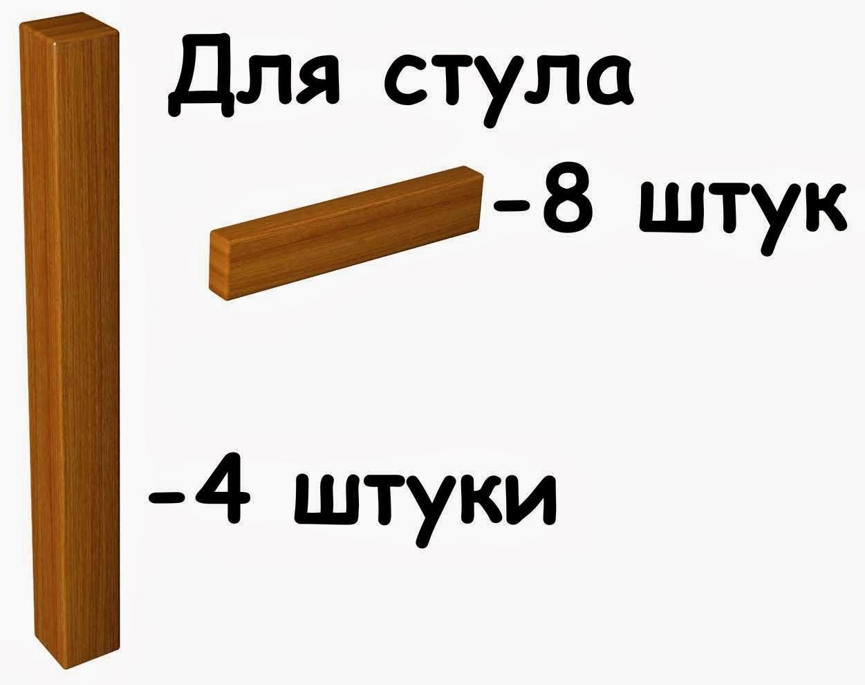 kuhonnyj-stul-svoimi-rukami-4