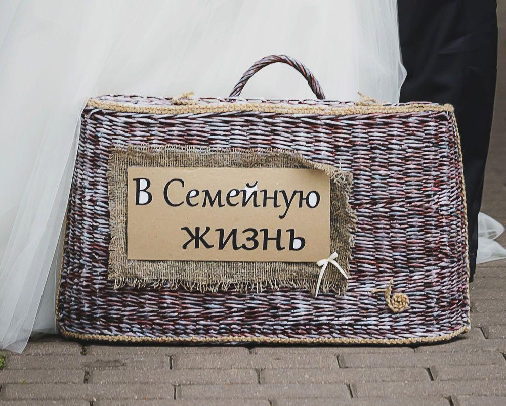 Пример плетения - 33
