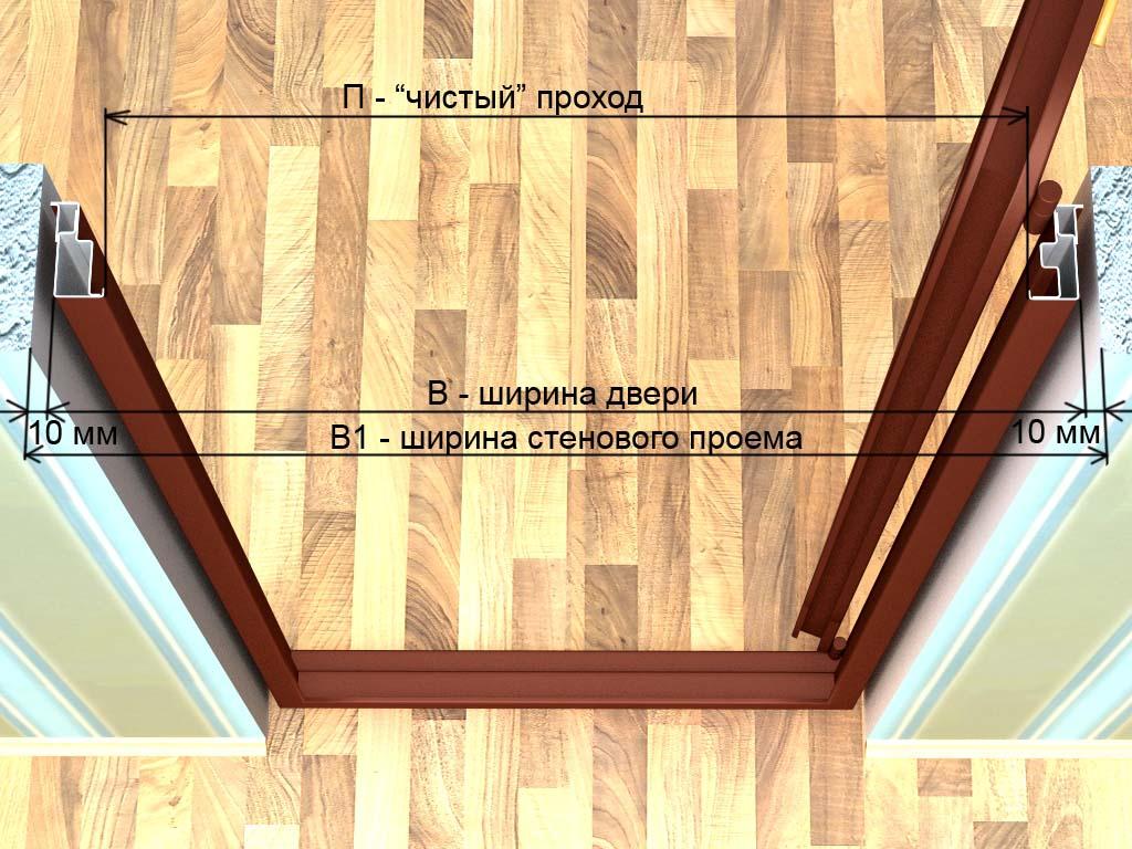 Монтаж дверной коробки 9