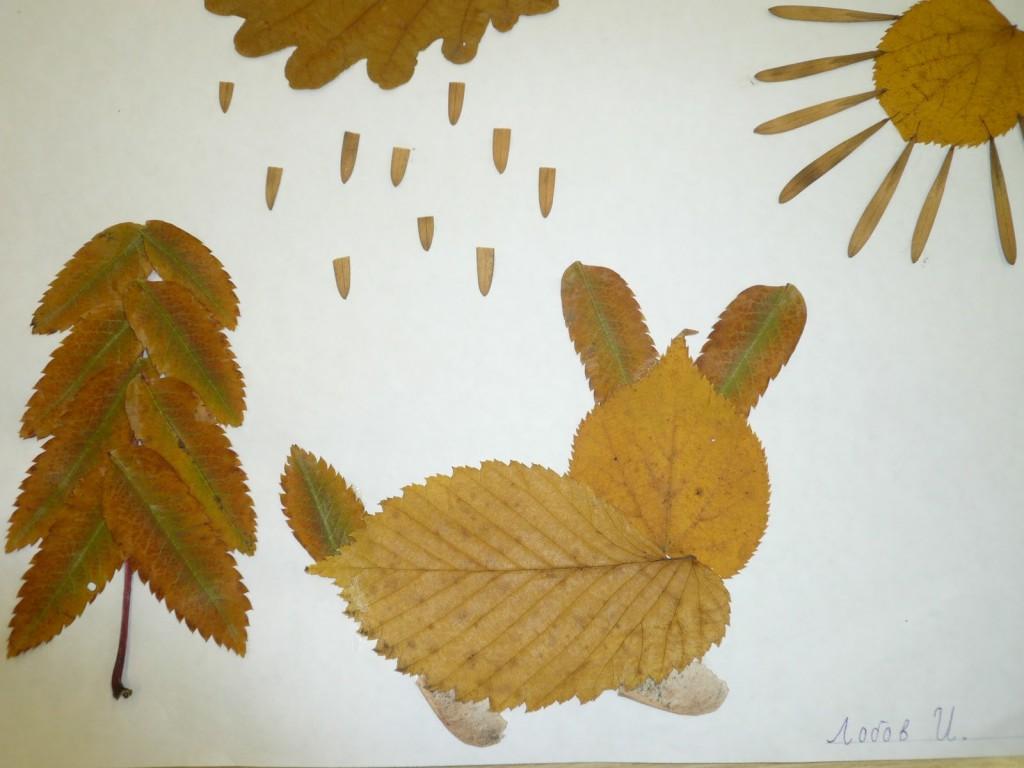 Ветки и листья своими руками фото 145