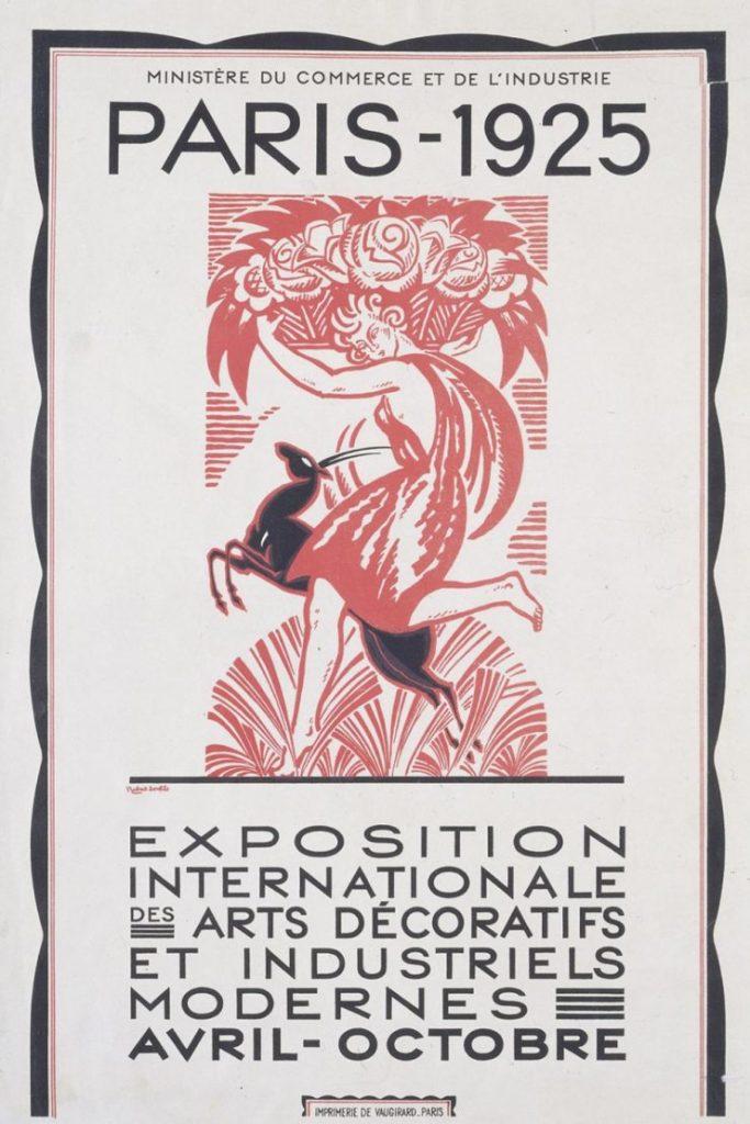 Международная выставка современных декоративных и промышленных искусств