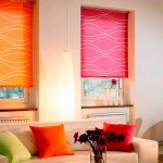 Разноцветные рулонные шторы